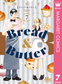 Bread&Butter(7)