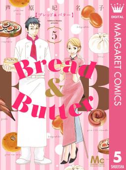 Bread&Butter(5)