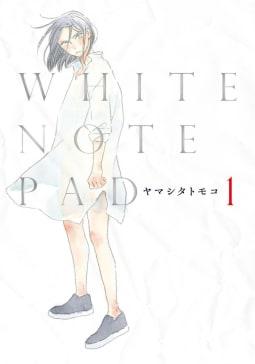 WHITE NOTE PAD(1)