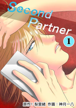 Second Partner(1)