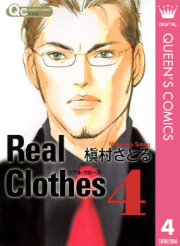 Real Clothes(4)