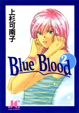 Blue Blood(2)