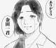 トリックを暴いたあげく犯人に感謝までされる金田一少年について