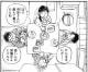 アニメーション版「この世界の片隅に」を捉え直す(14)食事の支度