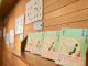 近藤聡乃『ニューヨークで考え中』2巻刊行記念の自選原画展が渋谷で開催