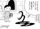 遠回りが実ったマンガ家への道「王様ランキング」十日草輔(goriemon)インタビュー
