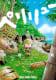 『ペリリュー ─楽園のゲルニカ─』を読み進めるたびに「これが戦場」の意味が更新されていく