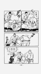 名古屋の試合シ...
