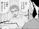 瀧の元アシスタ...