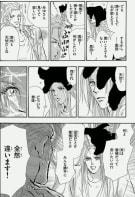 新巻・あゆ・黒...