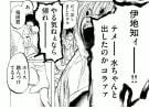 中田さん好きな...