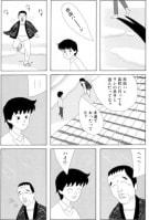 田中邦衛っぽい...