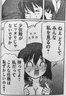 Boichi素子