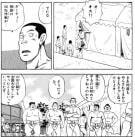 黒島高校相撲部...