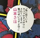 モーツーの広告...