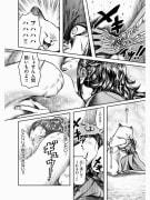 歴史マンガ・動...