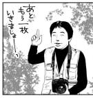 🎉結果発表〜🎉...