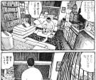 塩澤さんの部屋...