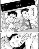 ビワマスの寿司...