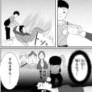 斉藤さんの息子強っ