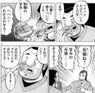 も〜〜〜!地下...
