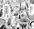 未来の歌舞伎町...
