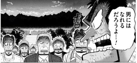 「最強伝説黒沢...