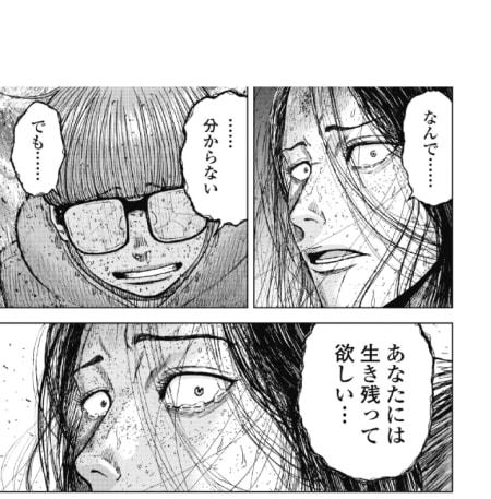モンキー ピーク 佐藤
