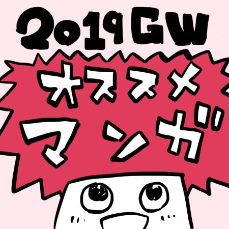 10☆連☆休‼...
