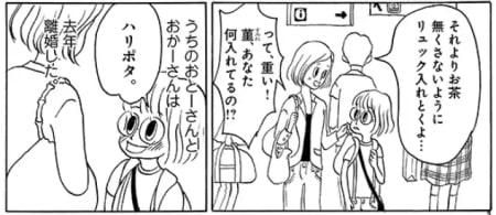 「すみれファン...
