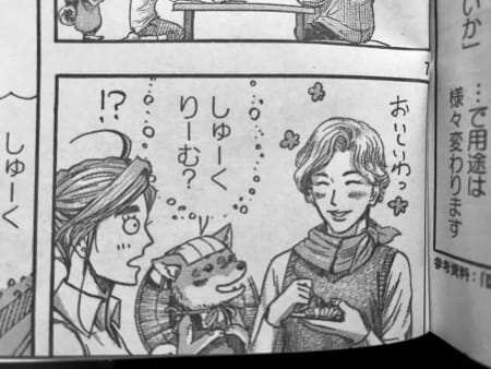 美枝子さんも若...