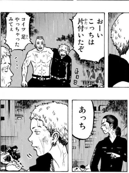 東京 卍 リベンジャー ズ 黒幕