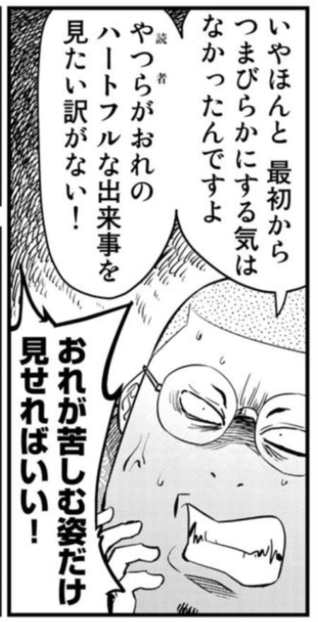 子、子が〜〜〜...