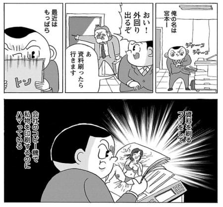サレンダー橋本...