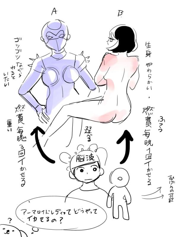 原案者の村岡恵...