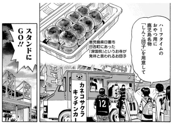 東京でも食べら...