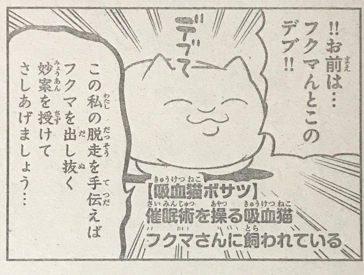アニメ 吸血鬼 すぐ 化 死ぬ