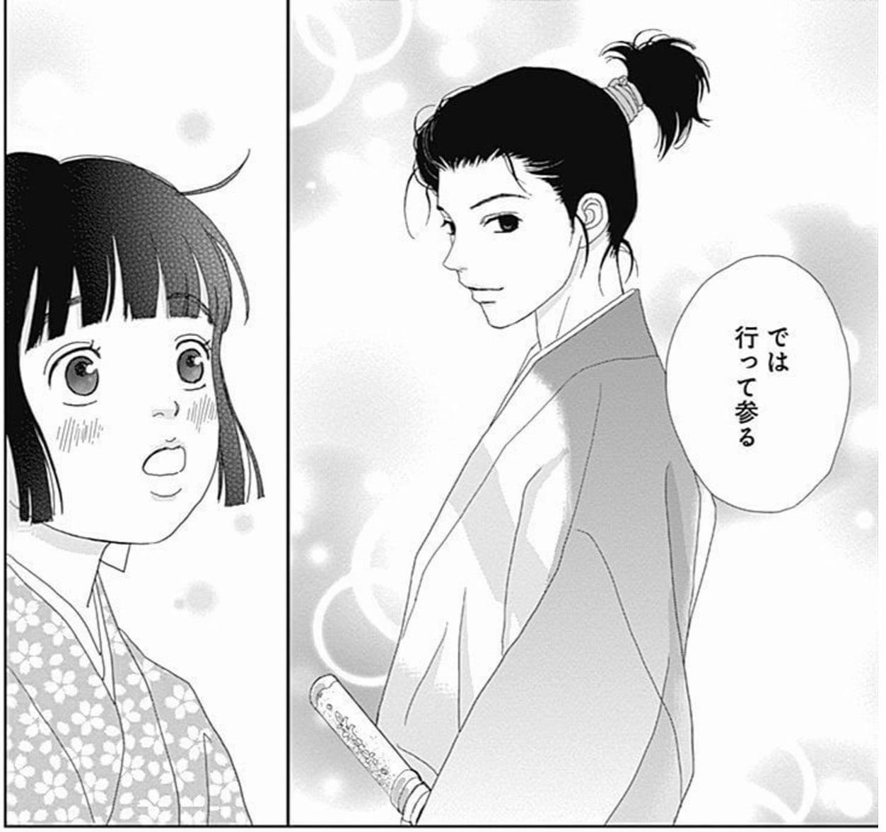 漫画 ネタバレ 巻 アシガール 15