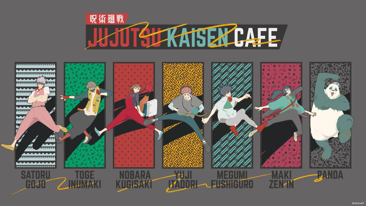 呪術廻戦カフェ JUJUTSU KAISEN Cafe 池袋会場