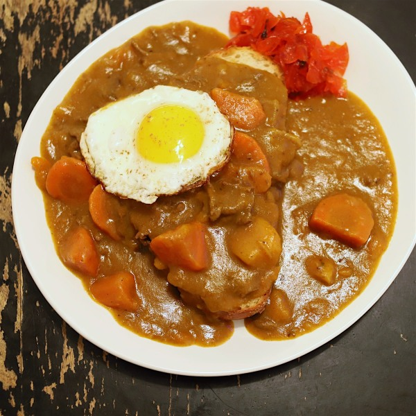 Image of Japanese Curry