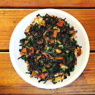 Image ofKale & Seaweed Salad