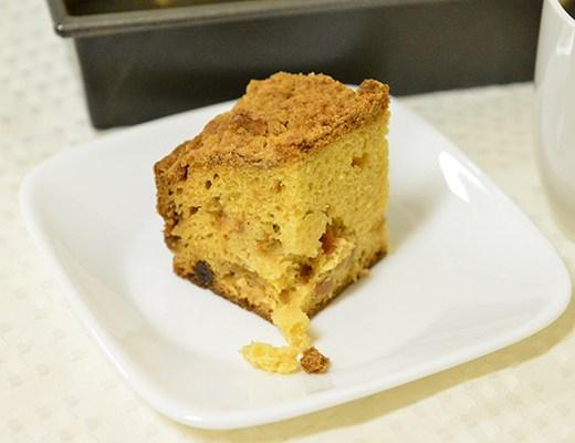 Image ofApple-Raisin Coffee Cake