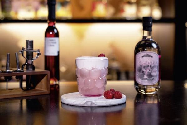 Raspberry Gin Sour Rezept