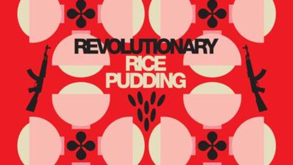 מתכון לפודינג אורז עם תמרים