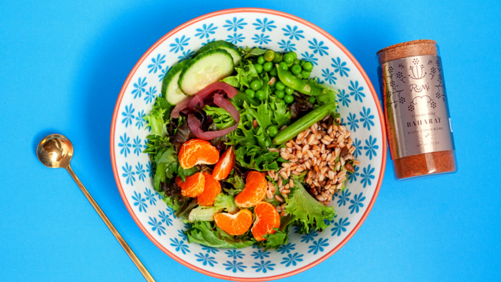 Image of Pomegranate Salad & Baharat Vinaigrette
