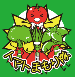 コンパニオンプランツ トマトまもり隊! 種セット1袋