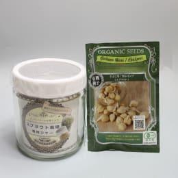 数日で収穫! 有機種子ひよこ豆 スプラウト専用ジャー付き(栽培3回分セット)