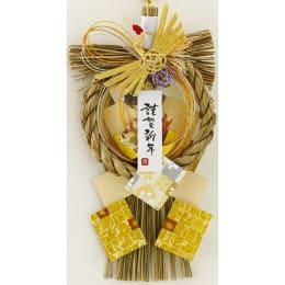正月飾り 金色飾り 慶