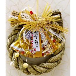 正月飾り 金色飾り 喜(よろこび)