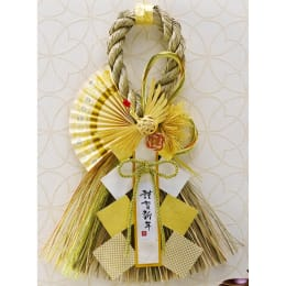 正月飾り 金色飾り 光